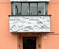 Kiesel-Gebäude - relief 01.jpg