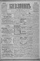 Kievlyanin 1902 235.pdf