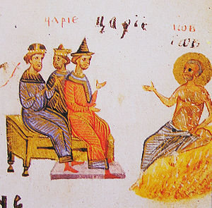Zophar - Illustration of Job and his friends from the Kiev Psalter of 1397