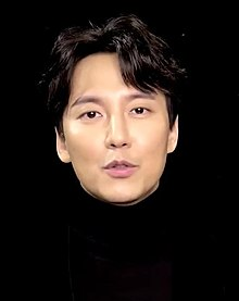 Kim Nam-gil at Asian Star Awards 2018.jpg