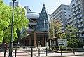 Kinki-Chugoku Regional Forest Office.JPG