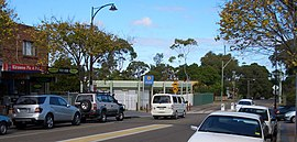 Kirrawee Shopping Village.jpg