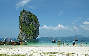 The Amazing Race Australia 3 - The island of Koh Poda served as the Pit Stop for this leg of the Race.
