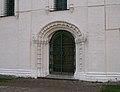 Kolomna ChurchDormitionTheotokos Portal.JPG
