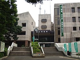 Komae City Hall.jpg