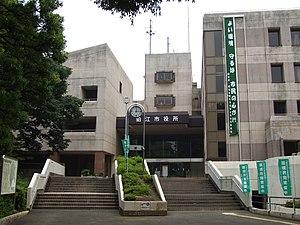 Komae, Tokyo - Komae City Hall