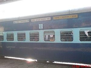 Konark Express - Image: Konarkexpress