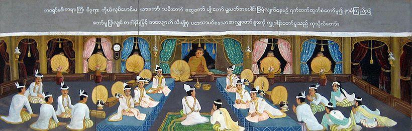 Cảnh hoàng gia Konbaung đang cúng dường ở một ngôi chùa ở Mandalay.
