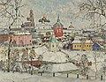 Konstantin Gorbatov - View of the Trinity Monastery.jpg