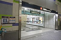 Kowloon Station 2018 08 part2.jpg