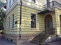 Kozhuharov's House, Stara Zagora 2019 02.jpg