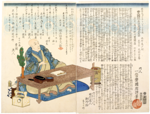 Shini-e - Shini-e of Kunisada by Kunichika, 1864