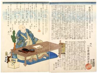 Shini-e - Shini-e of Kunisada by Kunichika, 1864