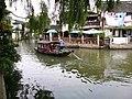 Kunshan, Suzhou, Jiangsu, China - panoramio (131).jpg