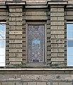 Kunstakademie Düsseldorf Mosaik Stadt Rom, darunter Michel Angelo.jpg