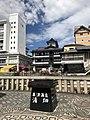 Kusatsu (43122552624).jpg