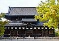 Kyoto To-ji Kondo 05.jpg