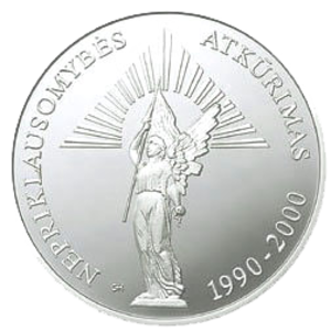 Act of the Re-Establishment of the State of Lithuania - Litas commemorative coin dedicated to the 10th anniversary of Independence