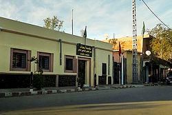 La mairie de Arbaouat بلدية أربوات.jpg