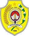 Lambang Kota Kupang.jpg