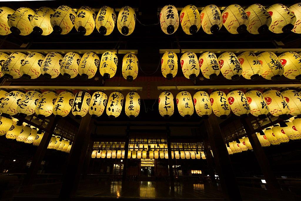 Lanterns (12657676455)