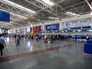 Lanzhou Zhongchuan International Airport - Departure Hall of Lanzhou Airport Terminal 1