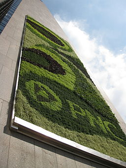 Largest Vertical Garden in North America (3933553768)
