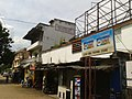 Laxmisagar Durga Mandap - panoramio.jpg