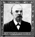 Lenin-graved.png