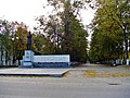 Leninskiy rayon, Yaroslavl', Yaroslavskaya oblast', Russia - panoramio (298).jpg