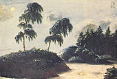 Lermontov Landscape with two Birches 1828-1832.jpg