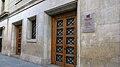 Lestonnac, porta d'entrada.jpg