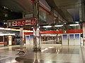 Letňany, stanice metra, konec nástupiště (01).jpg