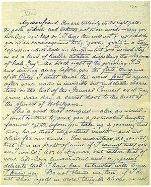 The Mahatma Letters to A.P. Sinnett - Image: Letter 8