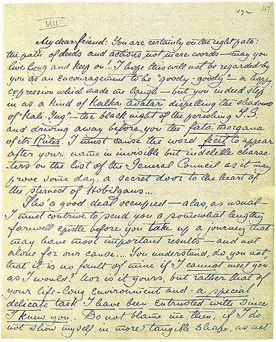 Начало письма К. Х.