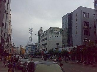Lianjiang County - Image: Lianjiang Street View