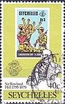 Liberation day 1979 stamp of Seychelles.jpg
