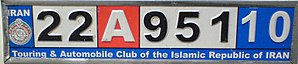 License plate from Iran for driving abroad 22A95110.jpg