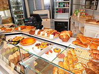 Lille France Bakery.jpg
