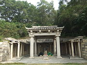 Lingshan Islamic Cemetery - two worthies - DSCF8409.JPG