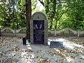 Lokachi Volynska-brotherly grave victims of fascizm-details.jpg