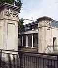 London, Woolwich Dockyard, gatehouse 1