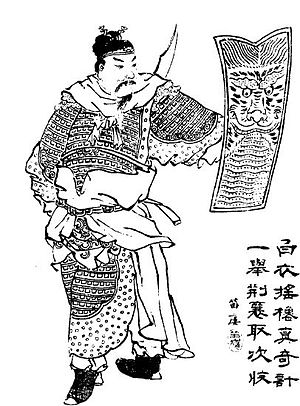 Lü Meng - A Qing dynasty illustration of Lü Meng (1888)