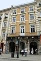 Lwów , Polish , now Lviv , Львов - Rynek 36 - Kamienica Gielazynowska XVI w. Monument of Polish History - panoramio.jpg