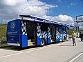 Městská policie hl. m. Prahy, propagační autobus.jpg