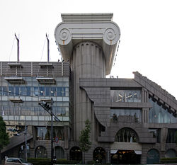 M2 wikipedia - Postmoderne architektur ...