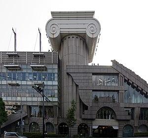 M2 (Mazda) - Image: M2 Building