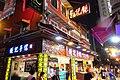 MC 澳門 Macau Tour 氹仔 Taipa 官也街 Rua do Cunha shop 鉅記餅家 Koi Kei Bakery night May 2018 IX2.jpg