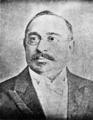 MGandhi (1917) 17 pg 197 (1) Sir M M Bhownaggree.png
