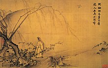 A landscape oriented painting depicting a man in white robes standing on an unpaved path staring at the sky.